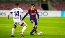 الدوري الاسباني: برشلونة يخطف فوزاً قاتلاً أمام بلد الوليد