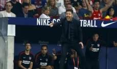 سيميوني سعيد بالفوز وباداء اللاعبين قبل المواجهة امام ريال مدريد