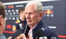 رد بُل تهدد بمغادرة الفورمولا 1