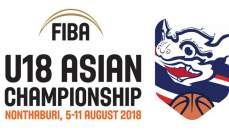 الفيبا يكشف عن شعار بطولة اسيا لكرة السلة تحت 18 عام