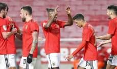 بنفيكا يواجه سبورتينغ براغا في نهائي كأس البرتغال