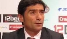 غارسيا: نحن لم نخسر بالستة أمام برشلونة