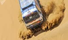 فريق كاماز الروسي يتوج بطلا لرالي داكار للشاحنات