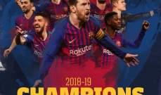 موجز الصباح: برشلونة يحسم لقب الدوري الاسباني، رين ينتزع لقب كاس فرنسا  من باريس سان جيرمان ورونالدو يسجل الهدف رقم 600