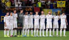 ريال مدريد يتبرع للعاصمة الإسبانية لمكافحة كورونا