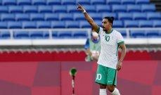 الدوسري يقدّم وعده للجماهير بعد خسارة السعودية أمام كوت ديفوار