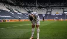 رونالدو يرمي قميصه على الارض بعد نهاية مباراة يوفنتوس وجنوى