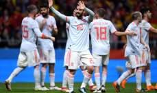 ما يجب ان تعرفه عن المنتخب الاسباني المشارك في كاس العالم 2018 ؟