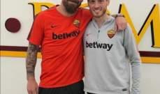 دي روسي يساند مدير الفريق في روما بعد الإطاحة به