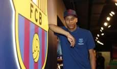 توديبو: جئت الى برشلونة للتعلم من العظماء