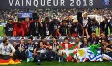 خاص: باريس سان جيرمان لم يترك مجالا للمفاجآت ليحصد كأس فرنسا