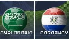 وديا السعودية تكتفي بالتعادل امام الباراغواي
