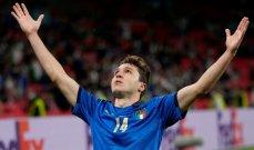 كأس أوروبا: كييزا أكثر من بديل بالنسبة لإيطاليا