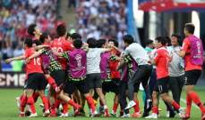لعنة ابطال العالم تصيب المانيا وتخرجها من الدور الاول بالخسارة امام كوريا