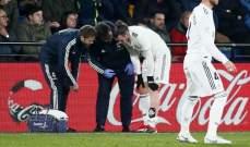 ريال مدريد يخشى لعنة كانون الثاني