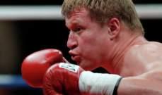 رابطة الملاكمة العالمية تدعو جوشوا وبوفيتكين إلى الايفاء بالتزاماتهم