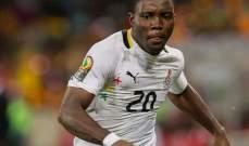 اسامواه: منتخب غانا سينتصر على الكاميرون