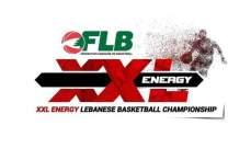 تعديل برنامج بطولة لبنان لكرة السلة - رجال