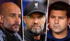 ثلاثة مدربين من الدوري الإنكليزي مرشّحين لجائزة أفضل مدرب في العالم