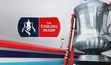 قرعة دور الـ 32 من كأس الاتحاد الإنكليزي: مانشستر سيتي يصطدم بفولهام وبيرنلي ضد نوريتش