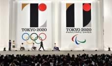 منظمة الصحة العالمية لن تتدخل بموعد إقامة أولمبياد طوكيو