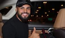 لوكاس ليما : اخترت الأهلي السعودي لأنه فريق كبير