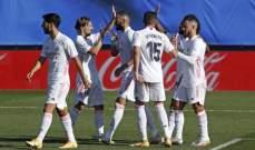 موجز المساء: ريال مدريد ينفرد بالصدارة، ثلاثية لتشيلسي، العهد يعود لسكّة الإنتصارات وإصابة سيمونا هاليب بالكورونا