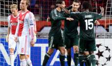 أياكس لم يهزم ريال مدريد في آخر ستّ مواجهات بينهما