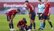 ريال مدريد يكشف عن آخر تطورات إصابة راموس