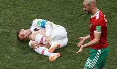 الفيفا يرد على تصريحات لاعب المنتخب المغربي  امرابط