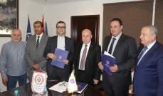 إجتماع بين السلام زغرتا والإتحاد اللبناني بحضور ممثلي بطولة الأندية العربية