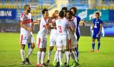 الزمالك يتخطى سموحة ويستعيد صدارة الدوري المصري