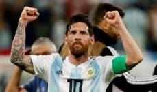 موجز الصباح: تحديد موعد عودة ميسي للمنتخب، مهمة صعبة للأردن ضد أستراليا وقمة عربية بين سوريا وفلسطين في كأس آسيا