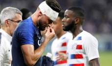 جيرو يخرج من مباراة اميركا بجرح فوق عينه