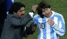 أسطورة نابولي: مارادونا كان أفضل من ميسي في كل شيء