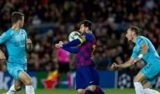 برشلونة يواصل نتائجه المخيبة بتعادل مرير امام سلافيا براغ وفوز لايبزيغ على زينيت
