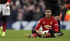 مانشستر يونايتد لا يستطيع إستعادة اليكسيس سانشيز من الإنتر