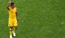 الأسترالي كاهيل يختتم مسيرته الدولية بخمس دقائق فقط أمام لبنان