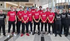 منتخب لبنان لكرة السلة يغادر الى البحرين استعدادا لتصفيات كأس آسيا