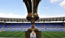 تحديد مواجهات الدور الـ16 من بطولة كأس إيطاليا