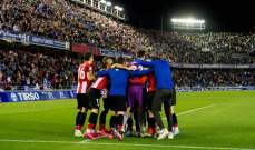 كأس اسبانيا: بلباو يعاني قبل حسم تأهله امام تينيريفي بضربات الترجيح