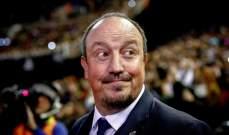 بينيتيز: لم يسمحوا لي بالنجاح مع ريال مدريد