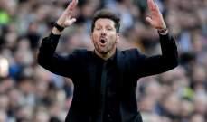 اضافة قوية لاتلتيكو مدريد قبل موقعة ليفربول