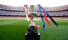 قرعة دور الـ 32 من بطولة كأس ملك اسبانيا