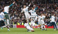 ريال مدريد يصنع تاريخا جديدا في نهائي دوري الابطال