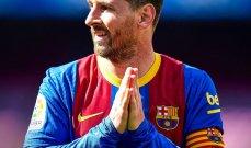 عقبة كبيرة في تجديد عقد ميسي مع برشلونة