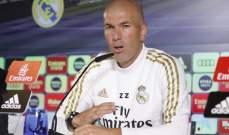 الغيابات تضرب ريال مدريد قبل موقعة اشبيلية