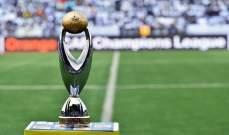 خاص : نظرة سريعة على أبرز ما حمله دور الـ 16 من دوري أبطال أفريقيا
