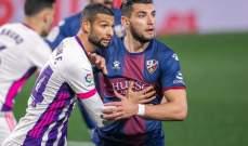 الدوري الإسباني: ريال بلد الوليد يسقط أمام متذيل الترتيب هويسكا