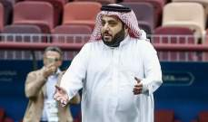 تركي آل الشيخ يفتح صفحة جديدة مع الأهلي المصري